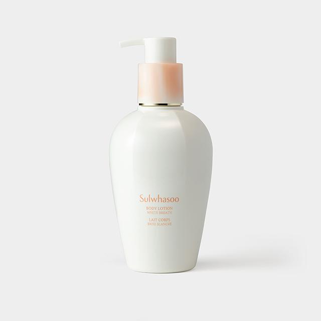 rekomendasi body care untuk memutihkan kulit