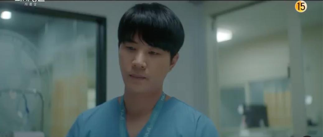 hospital playlist cast