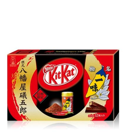 Macam-Macam Kit Kat dengan Rasa Aneh yang Wajib Dicoba
