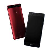 Handphone Huawei P9 Edisi Spesial Valentine