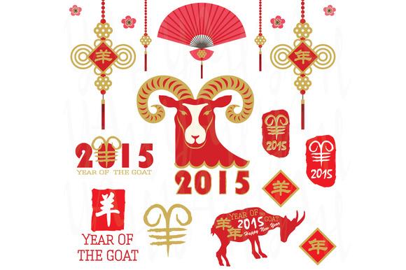Gong Xi Fa Cai, Menyambut Tahun Kambing!