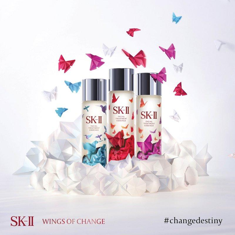 Semakin Cantik di Akhir Tahun dengan Rangkaian Produk SK-II