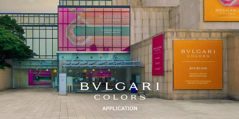 Intip Keseruan Pameran Bvlgari Colours Secara Virtual