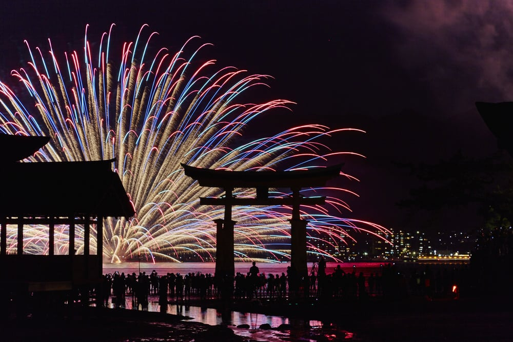 Daya Pikat Hiroshima Saat Musim Gugur