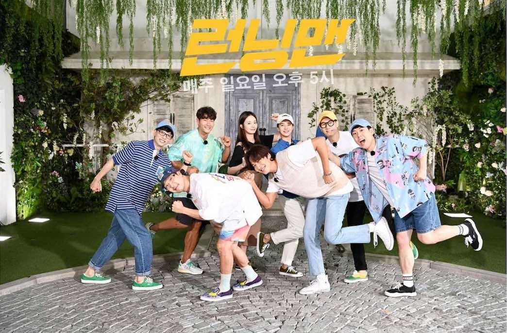 Rekomendasi Variety Show Korea yang Bisa Buatmu Tertawa!