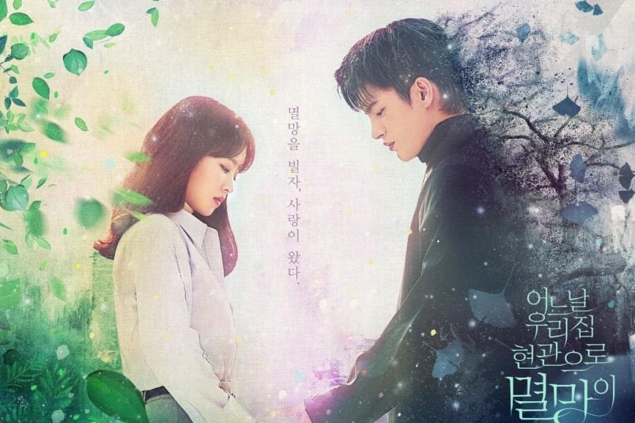 Rekomendasi Film dan Drama Park Bo Young