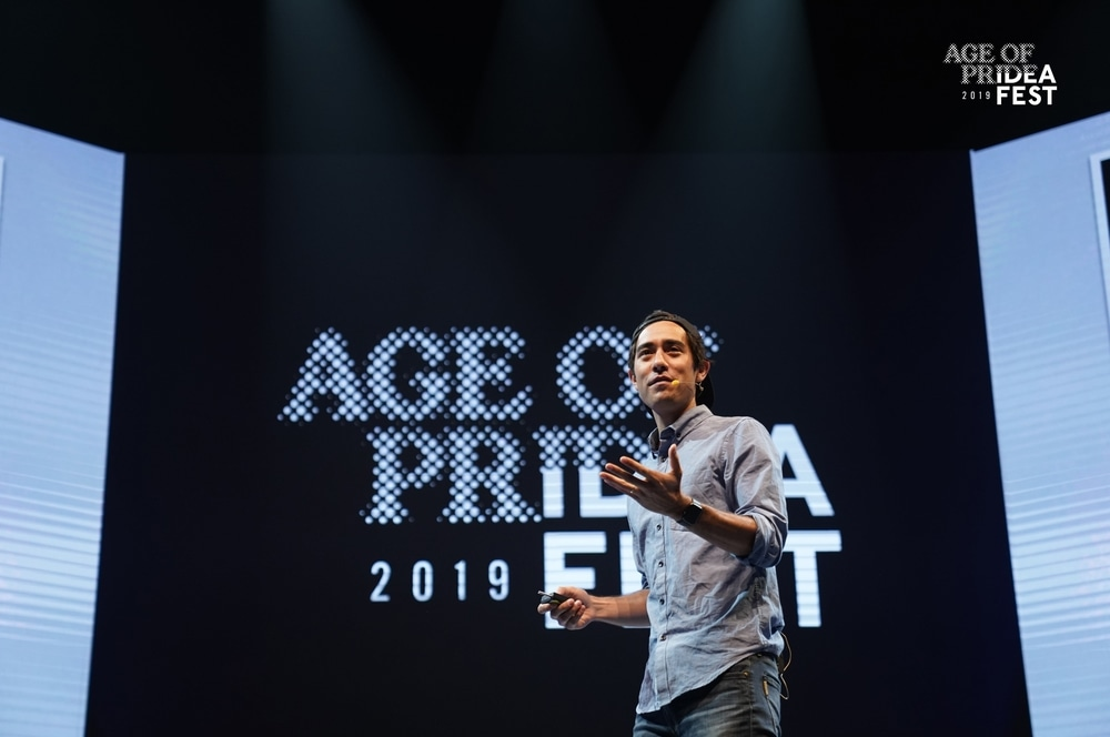 Zach King Ungkap Rahasia 'Magic Video' di IdeaFest 2019