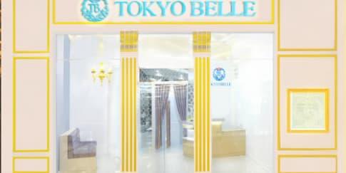 Percantik Diri di Salon ala Jepang