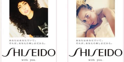 Kolaborasi Shiseido dan Lady Gaga