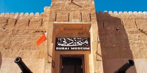3 Museum di Dubai Wajib Anda Kunjungi