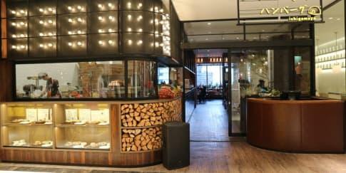 7 Alasan Kenapa Kamu Harus Makan di Ishigamaya Jakarta