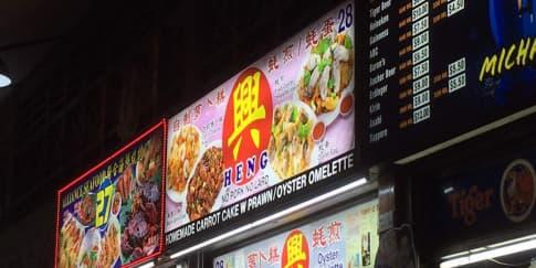 8 Tempat Makan Wajib Coba di Singapura