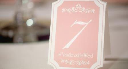 Cara Bikin Wedding Hashtag yang Mudah Diingat