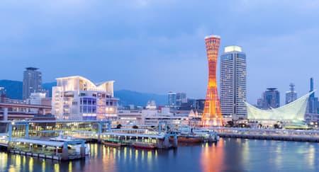 6 Tempat yang Wajib Dikunjungi di Kobe, Jepang