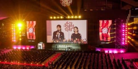 8 Pesona Para Aktor dan Aktris Korea di BIFF 2021