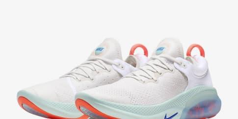 Inovasi Baru, Nike Luncurkan Nike Joyride