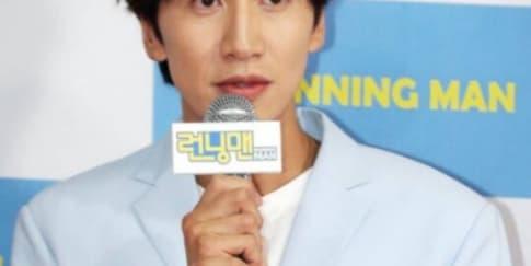 Lee Kwang-soo Akan Keluar dari Running Man