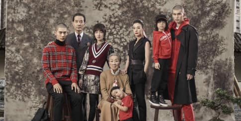Potret Keluarga di Iklan 'Tahun Baru China' Burberry
