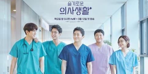 Rekomendasi Drama Korea Terbaik tentang Dunia Kedokteran