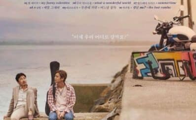Chanyeol EXO Bintangi Film Korea 'The Box'
