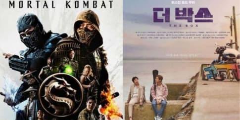 Ini Deretan Film Yang Akan Tayang Bulan April 2021