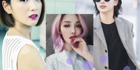 5 Ide Rambut Pendek Wanita Dari Seleb Korea