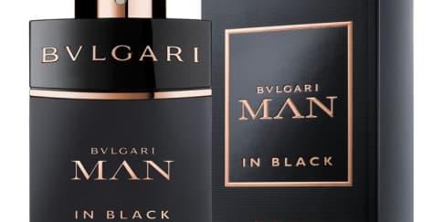 Pilihan Parfum Maskulin untuk Lelaki