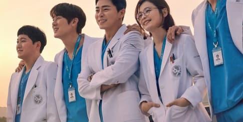 Bocoran Hospital Playlist Season 2 Dari Trailernya