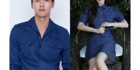 Song Hye Kyo & Hyun Bin Berkencan? Ini Kata Agensi Keduanya