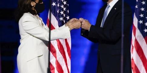 Joe Biden & Kamala Harris Resmi Jadi Pemimpin AS Hingga 2025