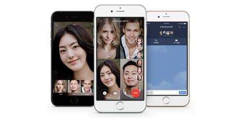 Line Sediakan Layanan Group Video Call Hingga 200 Orang