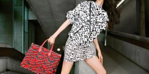 Louis Vuitton x URS Fischer Luncurkan Produk Kolaborasi