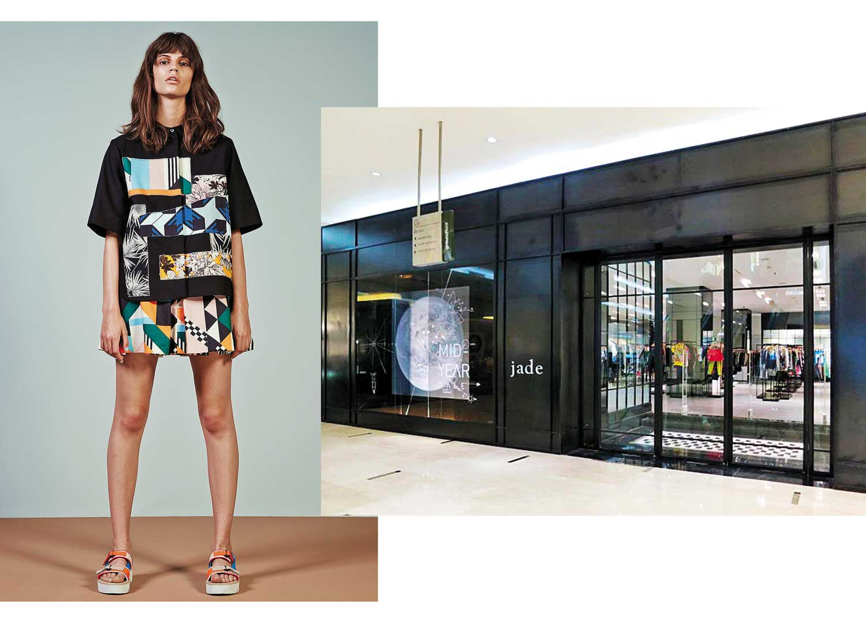 Intip Koleksi Menarik Brand Fashion Indie Lokal 707 Store a7f187ece8