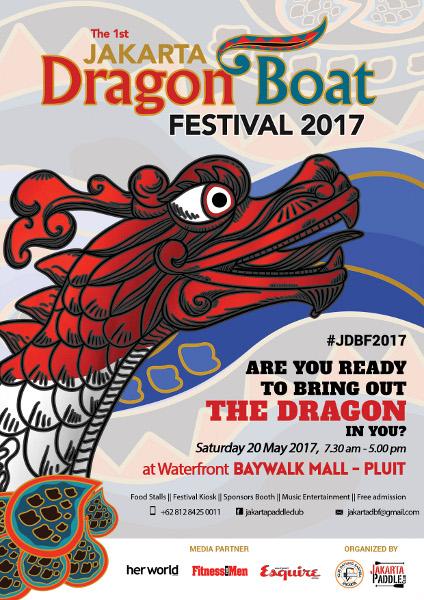 The 1st Dragon Boat Festival 2017