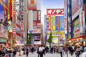 Toko Alat Bantu Seks Yang Harus Dikunjungi di Tokyo