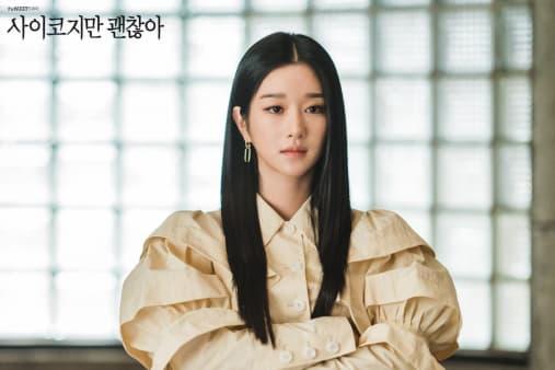 Tren Riasan Seo Ye Ji Di Drama It's Okay To Not Be Okay