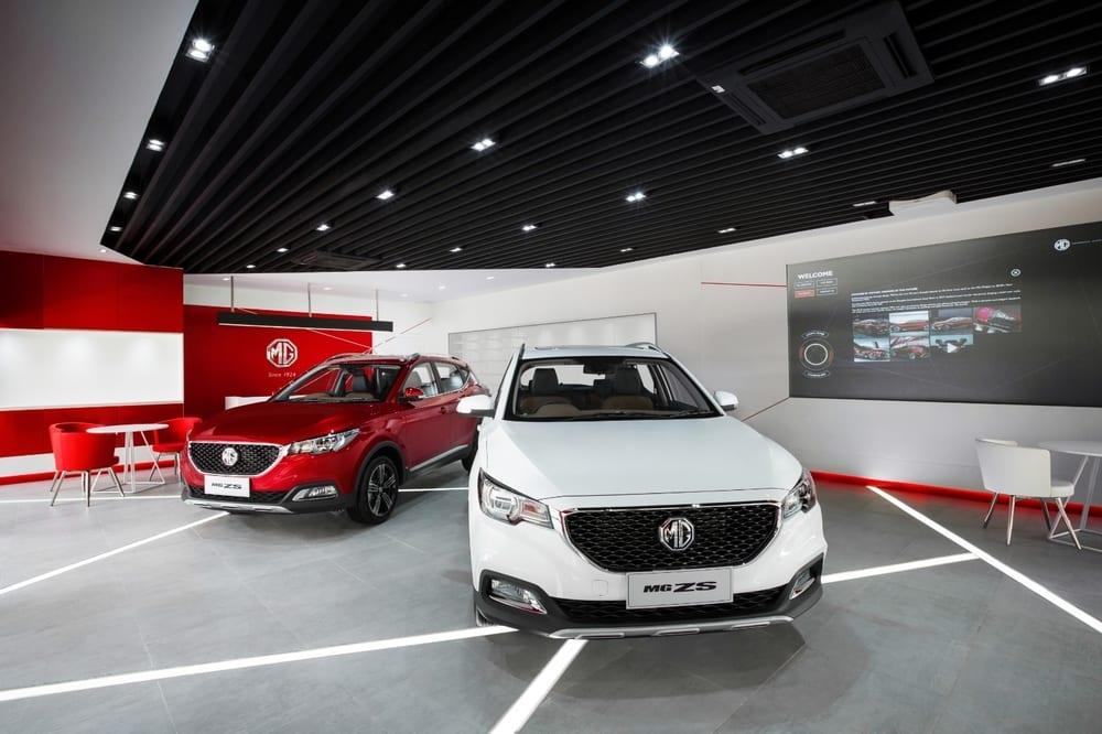 Showroom Digital Pertama MG Mobil Indonesia